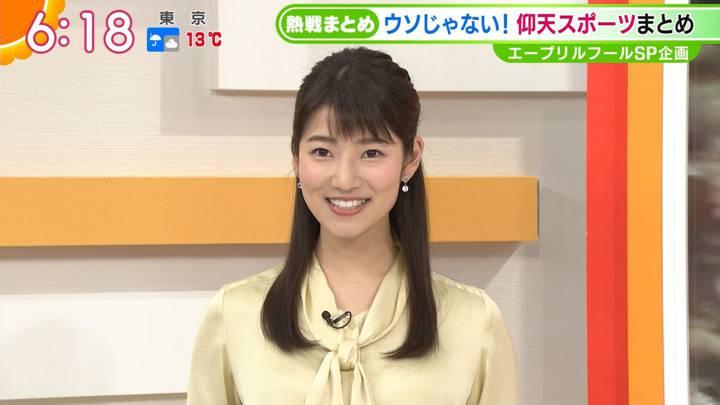 2020年04月01日安藤萌々の画像16枚目