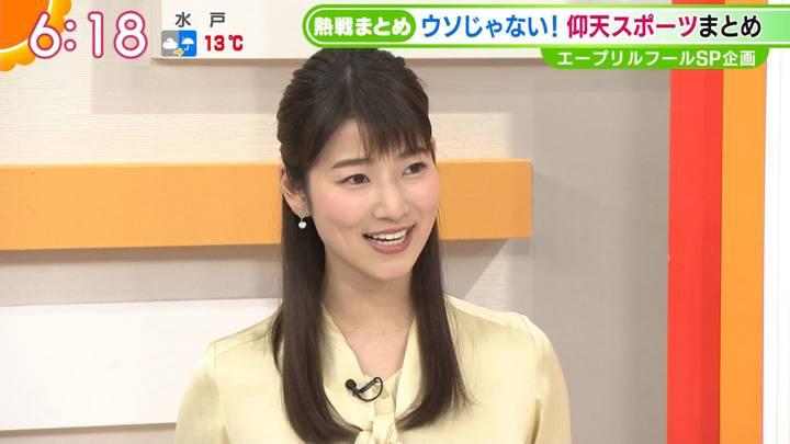 2020年04月01日安藤萌々の画像18枚目