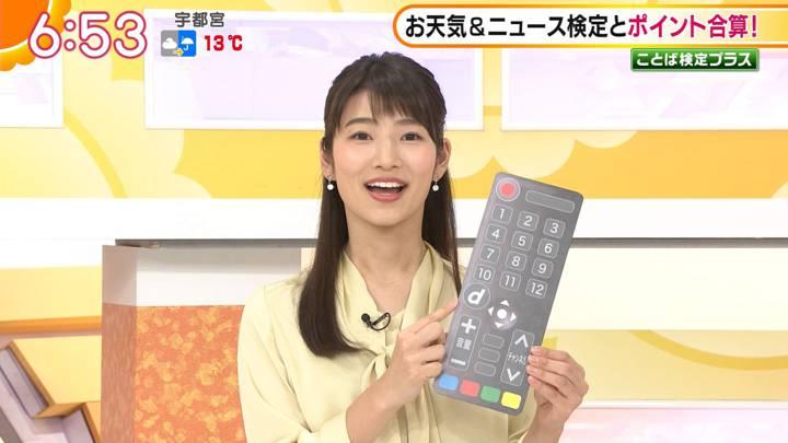 2020年04月01日安藤萌々の画像19枚目
