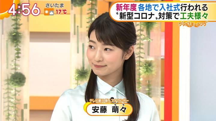 2020年04月02日安藤萌々の画像02枚目