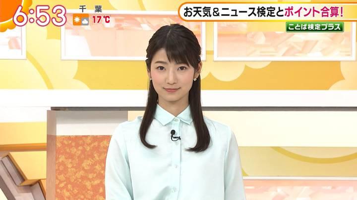 2020年04月02日安藤萌々の画像10枚目