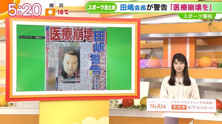 2020年04月03日安藤萌々の画像03枚目