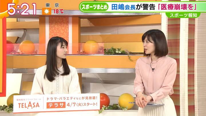 2020年04月03日安藤萌々の画像04枚目