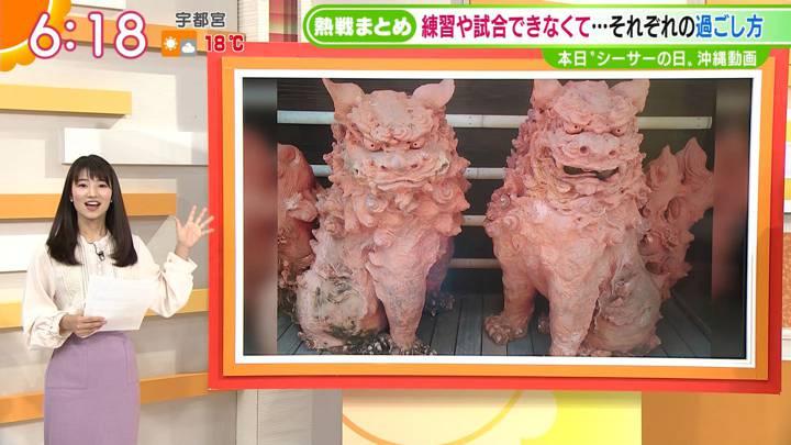 2020年04月03日安藤萌々の画像09枚目