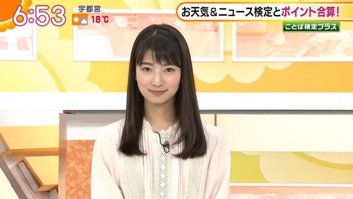 2020年04月03日安藤萌々の画像11枚目