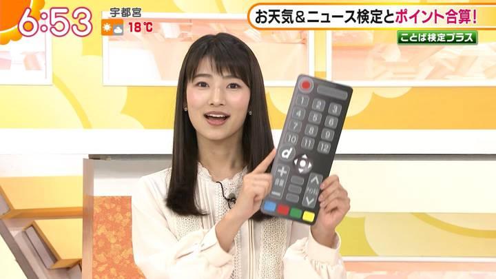 2020年04月03日安藤萌々の画像12枚目