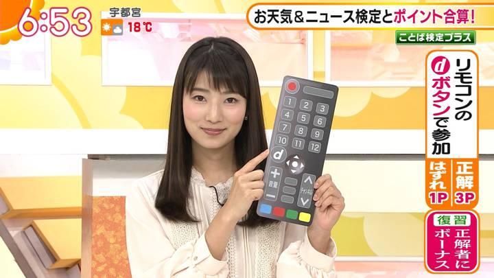 2020年04月03日安藤萌々の画像14枚目