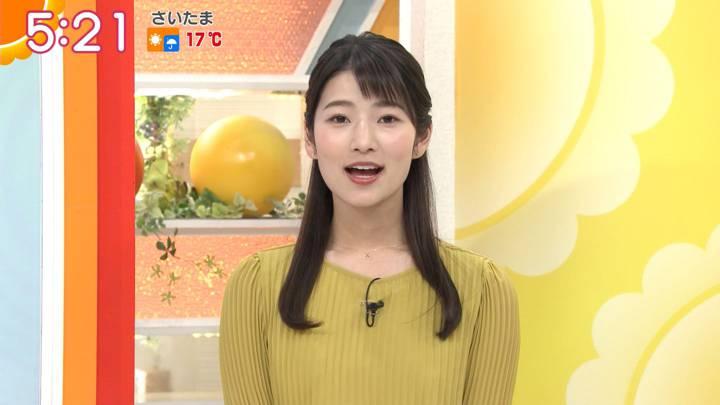 2020年04月09日安藤萌々の画像03枚目