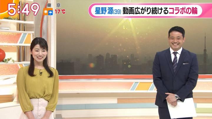 2020年04月09日安藤萌々の画像07枚目