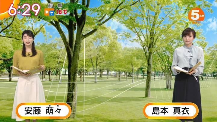 2020年04月09日安藤萌々の画像11枚目