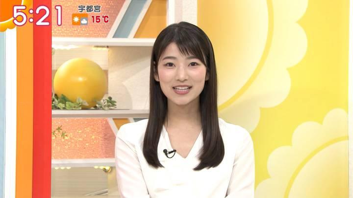 2020年04月10日安藤萌々の画像03枚目