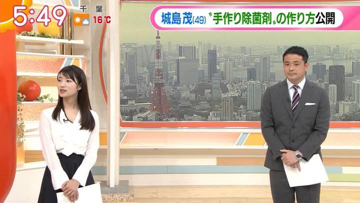 2020年04月10日安藤萌々の画像05枚目