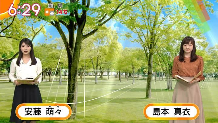2020年04月10日安藤萌々の画像08枚目