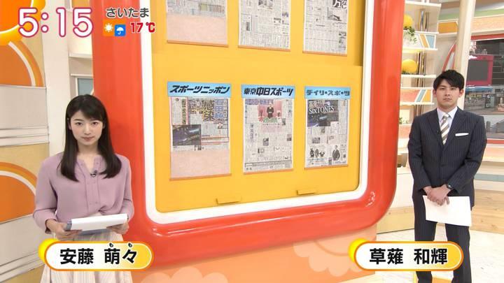2020年04月16日安藤萌々の画像01枚目