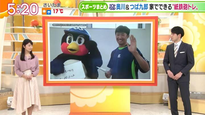 2020年04月16日安藤萌々の画像02枚目