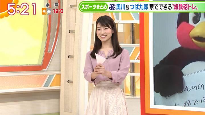 2020年04月16日安藤萌々の画像03枚目
