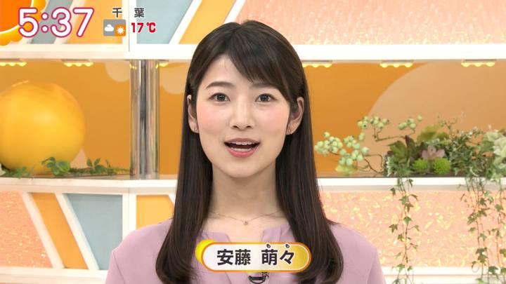 2020年04月16日安藤萌々の画像10枚目