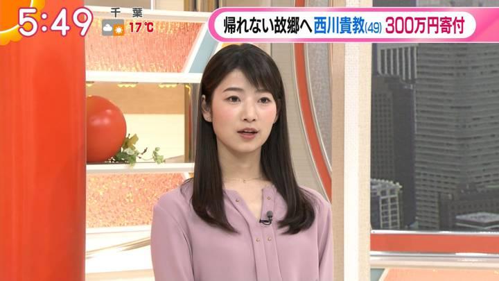 2020年04月16日安藤萌々の画像13枚目