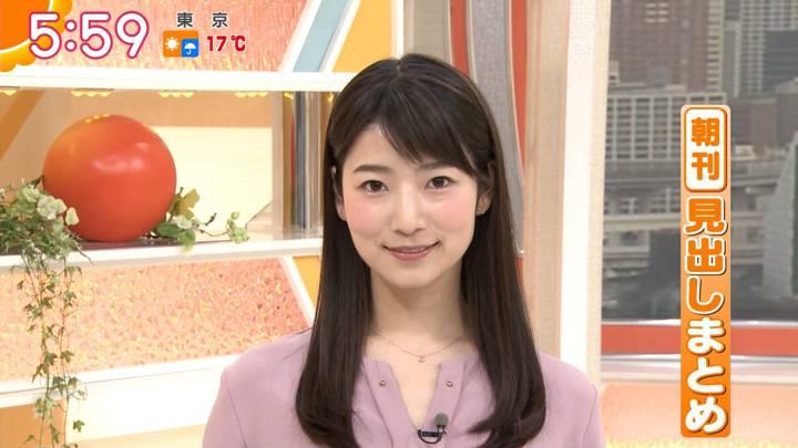 2020年04月16日安藤萌々の画像17枚目