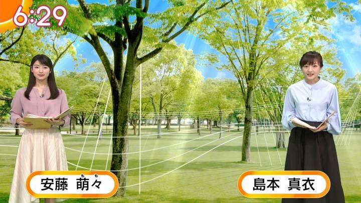 2020年04月16日安藤萌々の画像18枚目