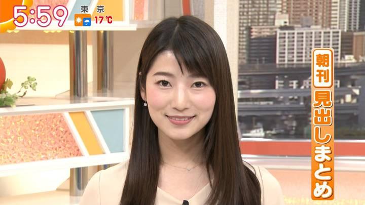 2020年04月23日安藤萌々の画像05枚目