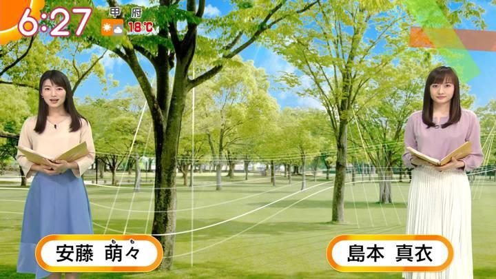 2020年04月23日安藤萌々の画像06枚目
