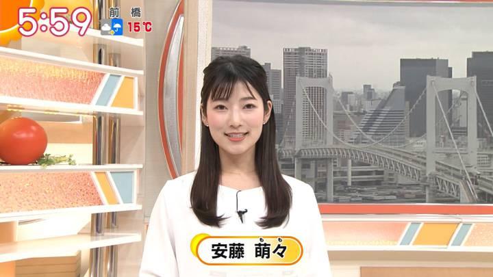 2020年05月21日安藤萌々の画像02枚目