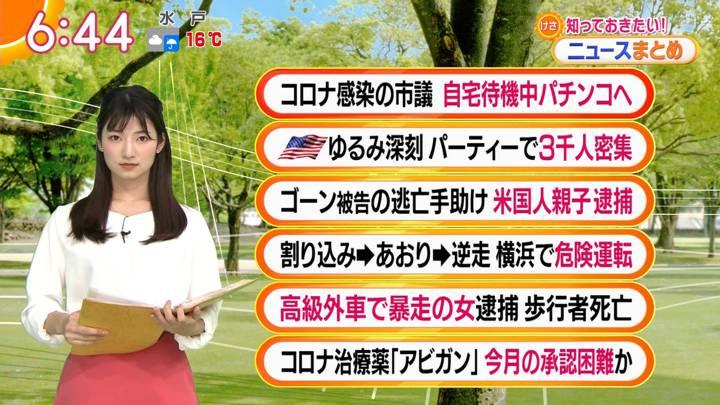 2020年05月21日安藤萌々の画像11枚目
