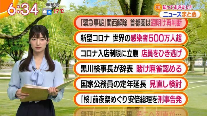 2020年05月22日安藤萌々の画像05枚目