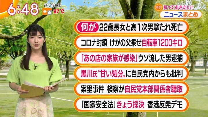 2020年05月28日安藤萌々の画像05枚目
