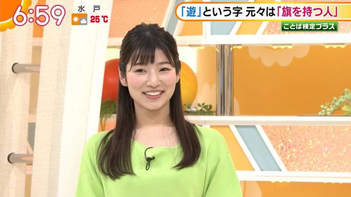 2020年05月28日安藤萌々の画像09枚目