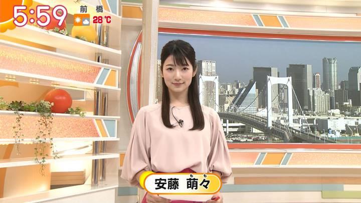 2020年05月29日安藤萌々の画像01枚目