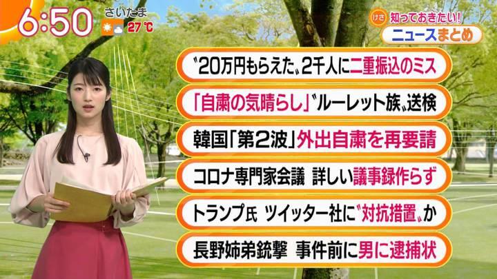 2020年05月29日安藤萌々の画像08枚目