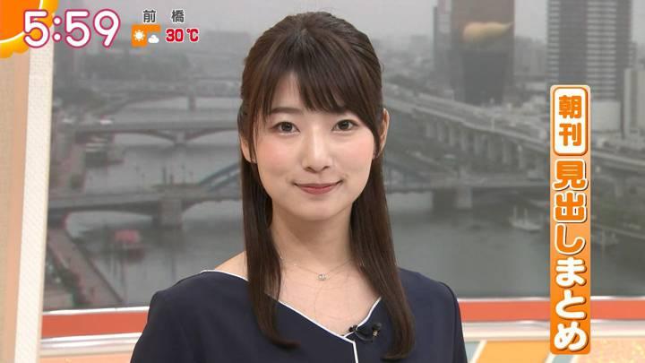 2020年06月04日安藤萌々の画像02枚目