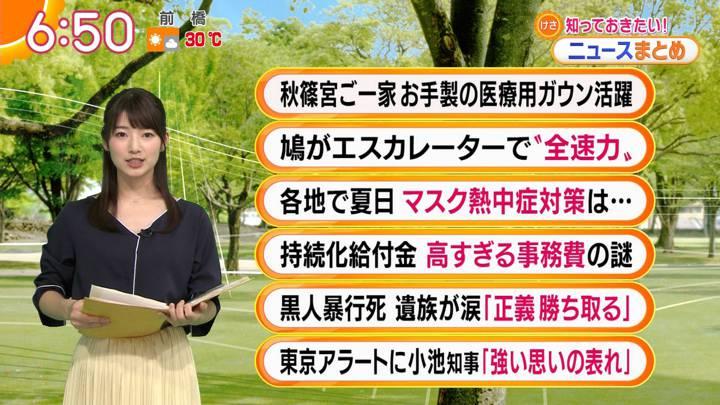 2020年06月04日安藤萌々の画像06枚目