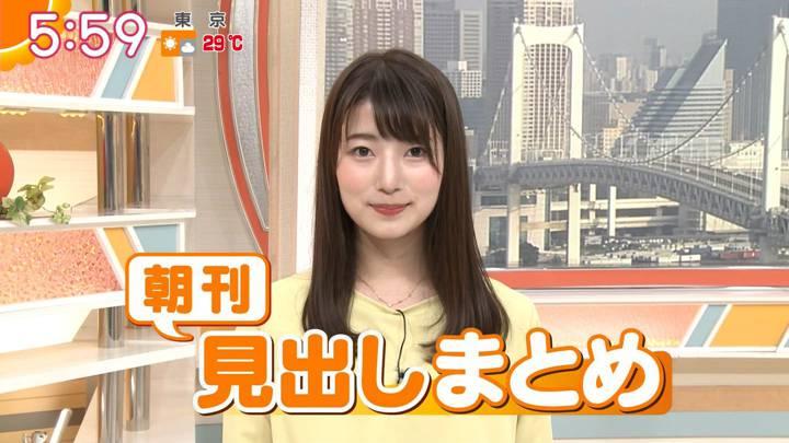2020年06月05日安藤萌々の画像02枚目