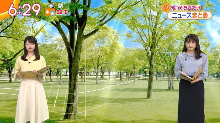 2020年06月05日安藤萌々の画像03枚目