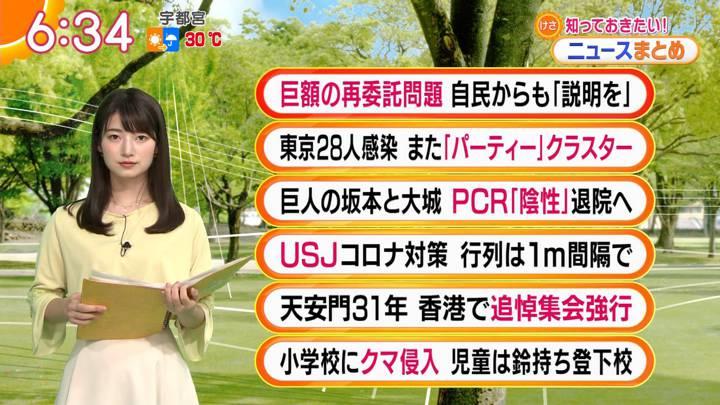 2020年06月05日安藤萌々の画像04枚目
