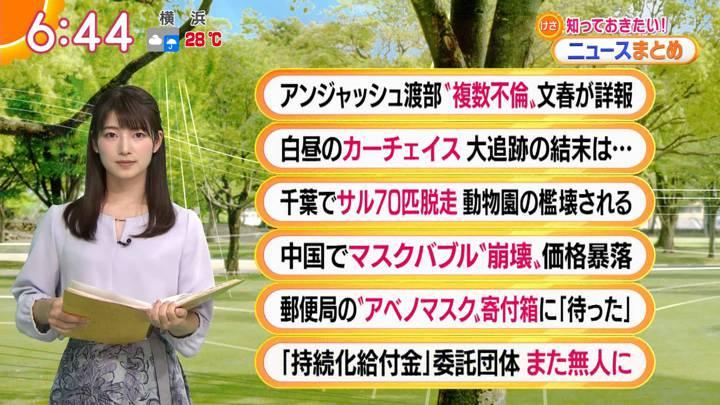 2020年06月11日安藤萌々の画像06枚目