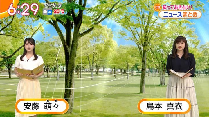 2020年06月12日安藤萌々の画像03枚目
