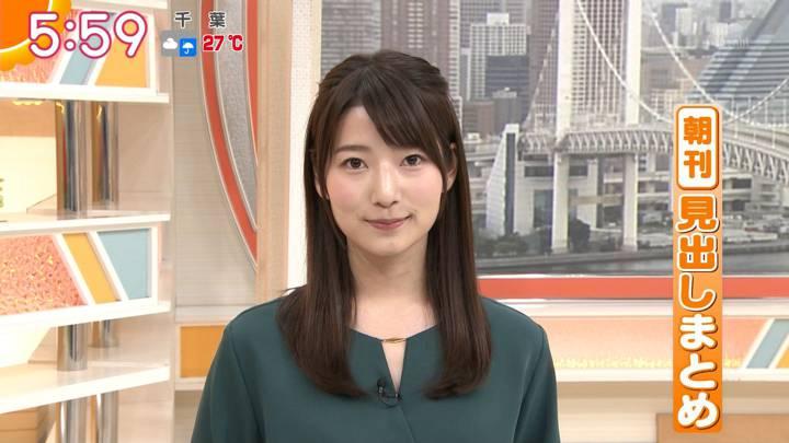 2020年06月18日安藤萌々の画像02枚目