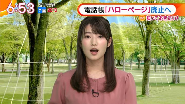 2020年06月19日安藤萌々の画像09枚目