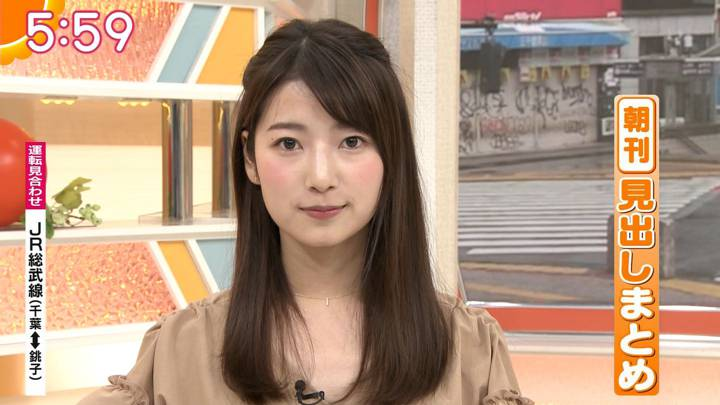 2020年06月25日安藤萌々の画像04枚目