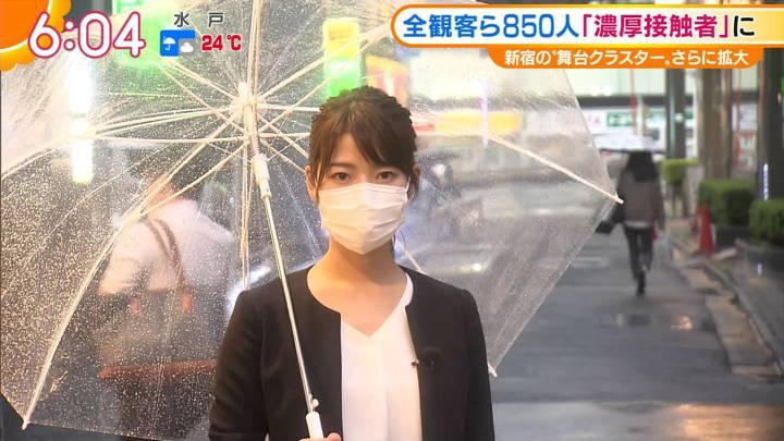 2020年07月14日安藤萌々の画像01枚目