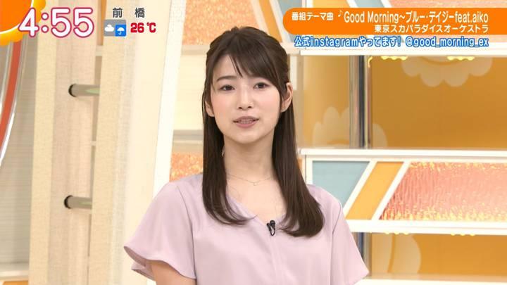 2020年07月16日安藤萌々の画像03枚目