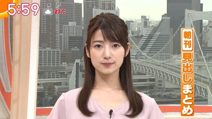 2020年07月16日安藤萌々の画像13枚目