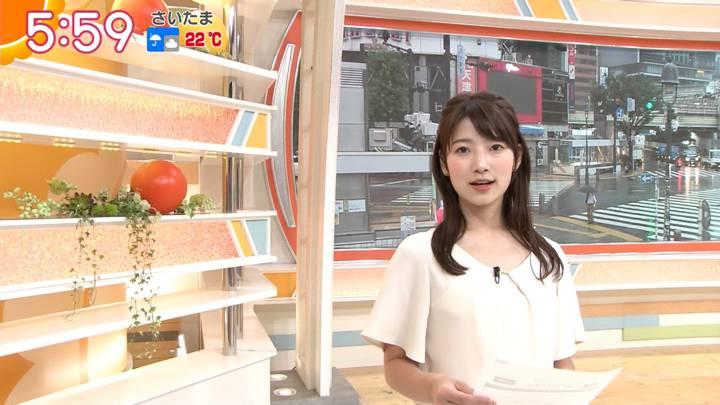 2020年07月17日安藤萌々の画像13枚目