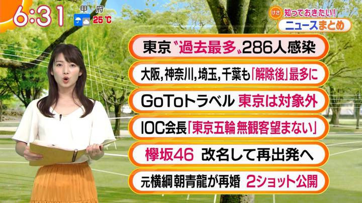 2020年07月17日安藤萌々の画像16枚目