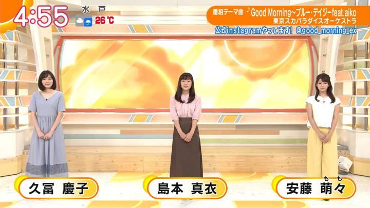 2020年07月24日安藤萌々の画像01枚目