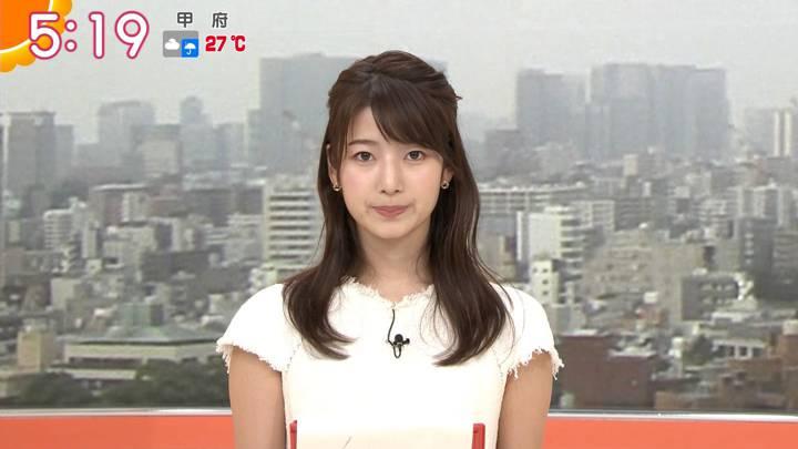 2020年07月24日安藤萌々の画像03枚目